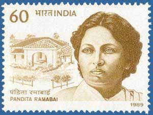 Pandita-Ramabai stamp