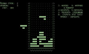 original tetris
